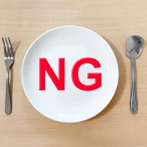 5日間ダイエットドリンクとヨーグルトで食事制限をやってみた結果