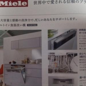 終の住処 ( 12 ) キッチンの高さ と 食洗機