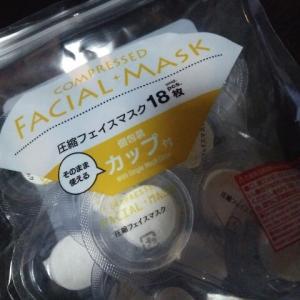 ダイソー * 圧縮フェイスマスク 18枚 (カップ付)