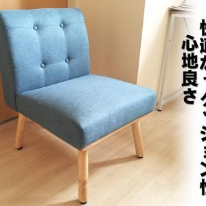 ナチュラルダイニング calm(カーム)1Pソファ快適な座り心地