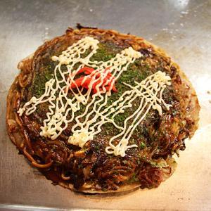 広島県尾道市の美味しいお好み焼き店【ひまわり】