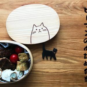 猫のわっぱ弁当ブログ86(ピーマンの肉詰め弁当)