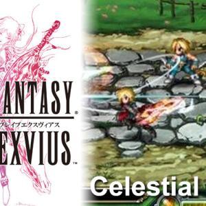 ファイナルファンタジーBE【Celestial Battle】