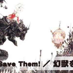 ファイナルファンタジーVI【Save Them! 幻獣を守れ!】