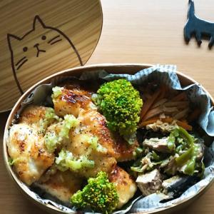 猫のわっぱ弁当ブログ134(鶏胸肉のネギ塩だれ弁当)