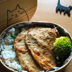 猫のわっぱ弁当ブログ135(豚ロースの味噌漬け弁当)