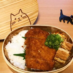 猫のわっぱ弁当ブログ156(とんかつ弁当)