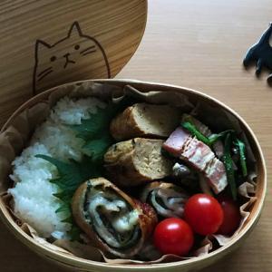 猫のわっぱ弁当ブログ155(豚バラ巻き弁当 大葉・チーズ)