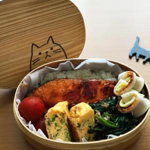 猫のわっぱ弁当ブログ217(鮭の味噌漬け弁当)