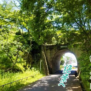 尾道千光寺山荘へ続く小さなトンネル【白雲洞】