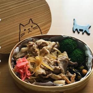 猫のわっぱ弁当ブログ223(豚丼弁当)