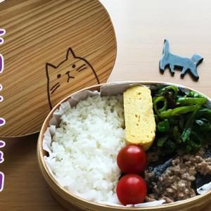 猫のわっぱ弁当ブログ231(麻婆茄子弁当)