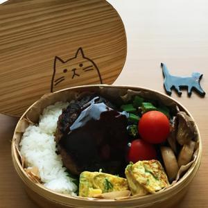 猫のわっぱ弁当ブログ237(ハンバーグ弁当)