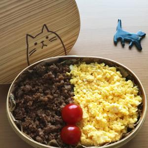 猫のわっぱ弁当ブログ242(そぼろ丼弁当)