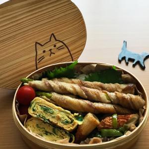 猫のわっぱ弁当ブログ241(豚バラとアスパラの肉巻き弁当)