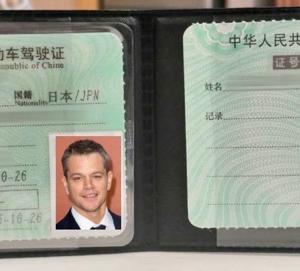 運転免許証の電子化