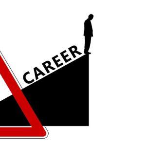 給料、仕事内容、人間関係←どれがダメなら転職する?