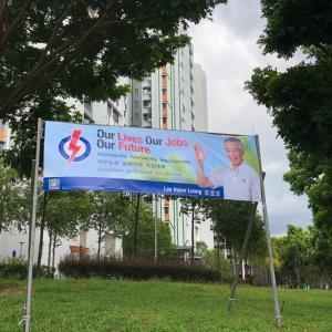 シンガポールの総選挙