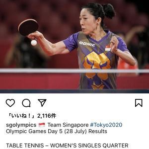 シンガポールからオリンピックを観ている