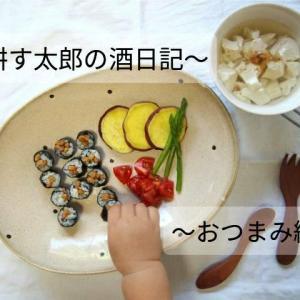 日本酒 おつまみ編「お刺身」生食文化は世界に誇れる文化です。サスペンスです。
