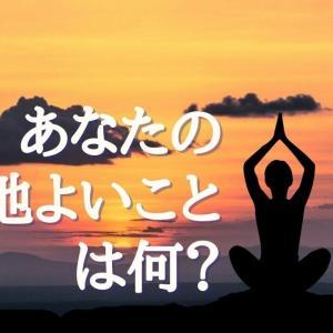 【小林知央さん】最大よりも最適を選ぶ 自分にとっての幸せは何