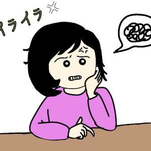 ストレスや鬱病を解消する食品おすすめ!!