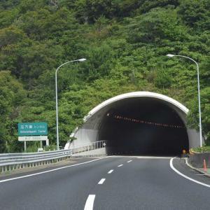 山陽道はトンネルばかり