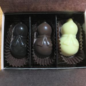 丸の内の東京會舘スイーツ&ギフトで無病息災を願う「ひょうたんショコラ」を入手!意外な味のガナッシュにおどろく
