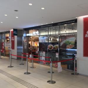 コロナ禍でも行列!東京駅前、KITTE地下1階「ラーメン激戦区」ではテイクアウトも可能!