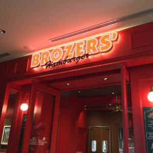 人形町の人気店!「ブラザーズ(BROZERS')」のハンバーガーを日本橋髙島屋S.C.新館でテイクアウト!