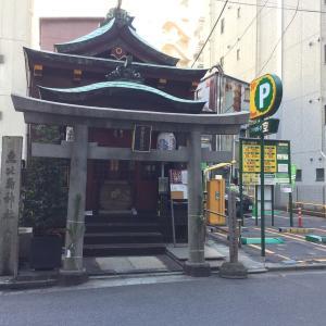 【2021年】日本橋七福神巡りをしてきました!例年と異なり開催内容が一部変更になっています。
