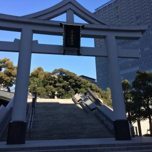 【2021年】永田町「日枝神社」にお参りに行きました!今日の様子をレポートします。