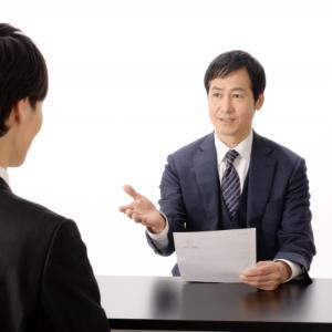 【対面面接はもう時代遅れ】就職活動をして感じた3つの不要