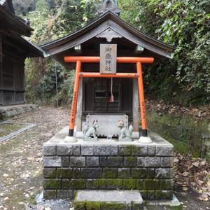 神奈川県 田浦神明社 その3 御嶽神社