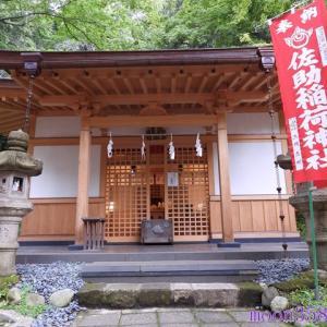 鎌倉 佐助稲荷神社 その3 拝殿