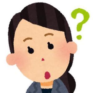 """""""ガン保険に注意"""""""