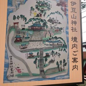 何事にも強いパワーを持つ神様☆伊豆山神社