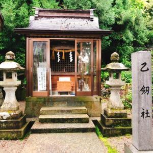 力を合わせてコンプリート❤日本三大金運神社