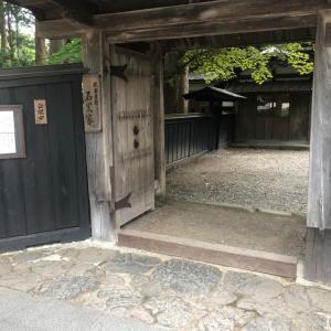 秋田県 『石黒家』