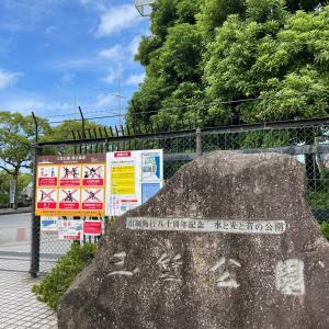 一度は訪れたい日本人に人気の博物館・16位
