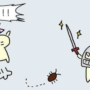 魔物ゴキブリを徹底的に駆除せよ!家にゴキブリを侵入させないための8つの対策!