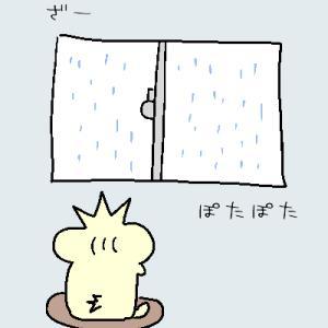 ひとりの夜、雨音を聴く。ふたりで暮らして得られたメリットを考えてみた。