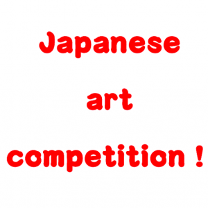 5 Japanese art competitions you can apply in English