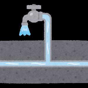 水道工事の金額に驚愕