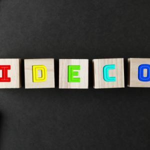 IDECOとは?これから資産運用を始める方にIDECOがおすすめな理由