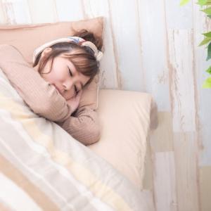【睡眠不足で悩んでいる方へ、睡眠の質を高めるための7つの方法】