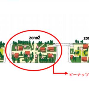 ピーナッツカフェの名古屋店はどこ?アクセス・駐車場情報【久屋大通パークの地図あり】