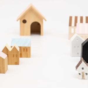 持ち家・賃貸論争について。両方メリットとデメリットあるけど結局は自己満足。