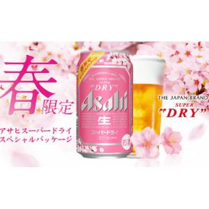 【限定桜デザイン缶】アサヒ スーパードライ スペシャルパッケージ