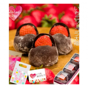 バレンタインチョコ  『いちごショコラ大福』インスタ映え